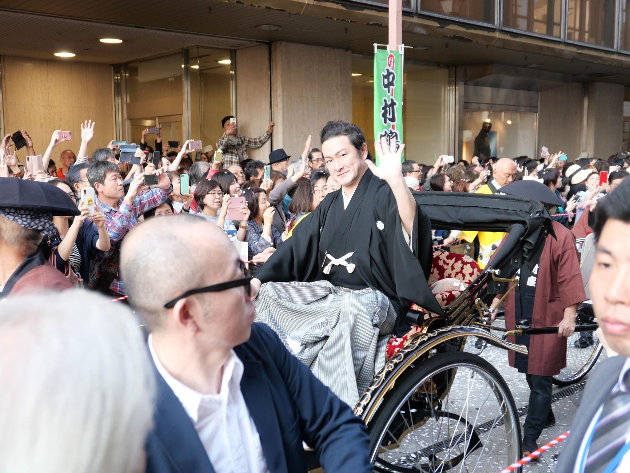 nakamuraza19102710