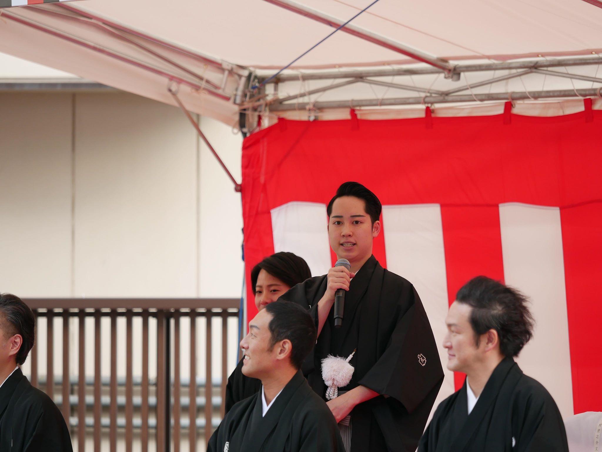 nakamuraza19102715