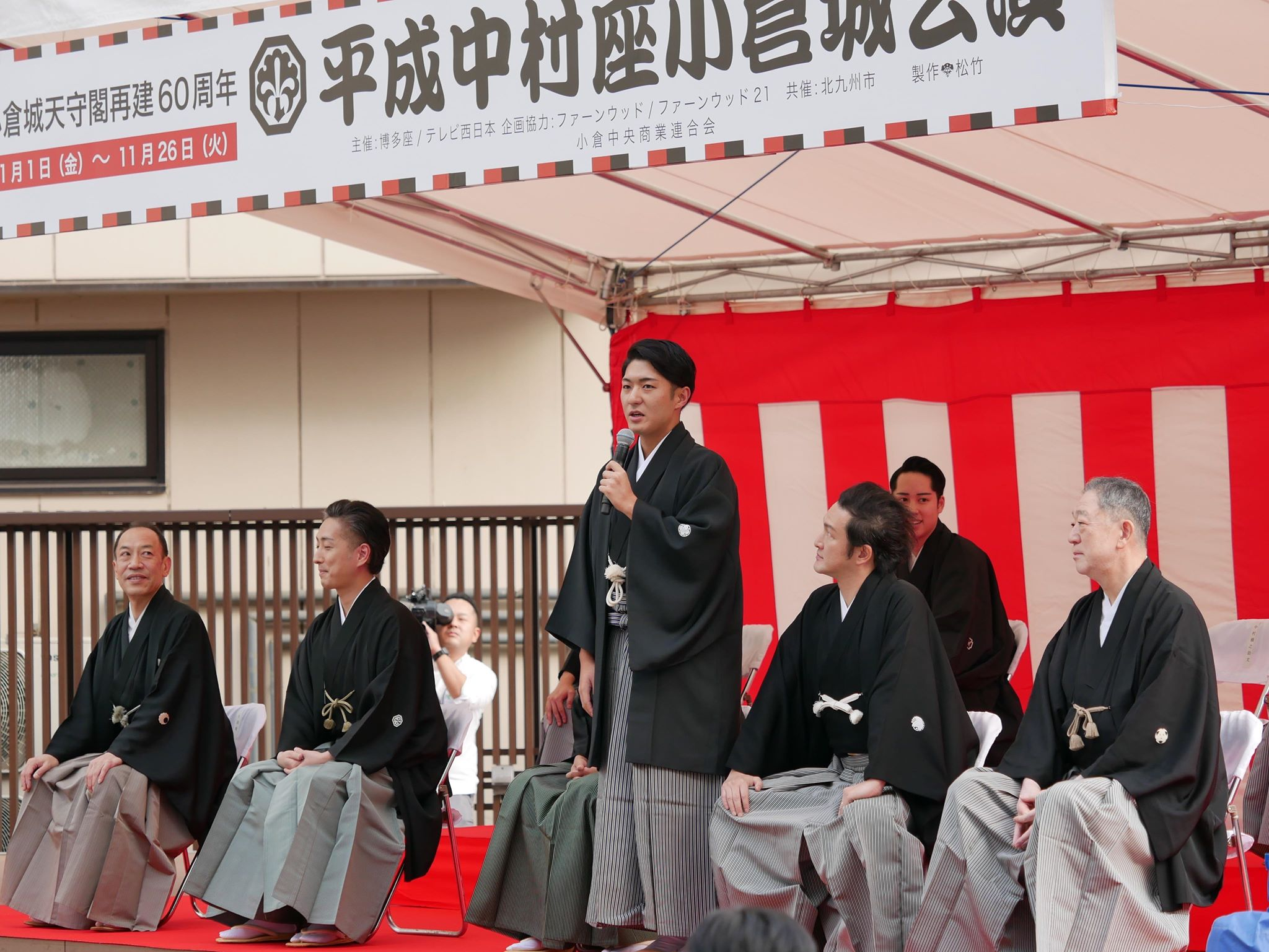 nakamuraza1910272