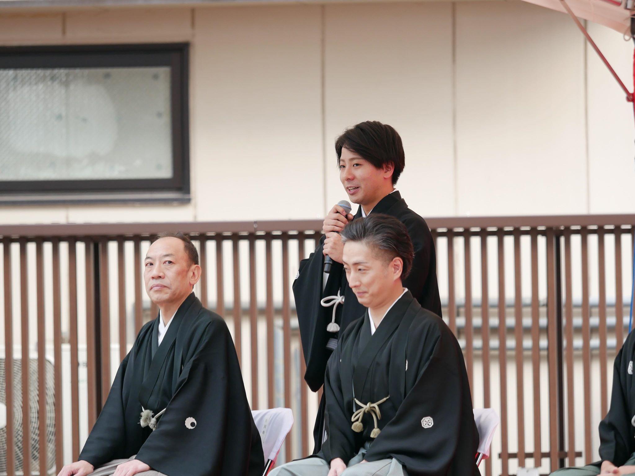 nakamuraza1910279