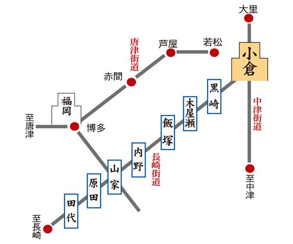小倉城_R.png